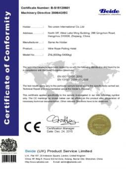 1. Сертификат. Часть-1