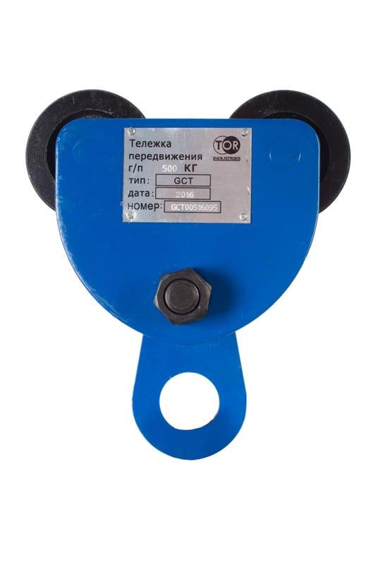 Тележка для тали TOR Тип А (GCT) 0,5T без механизма  передвижения
